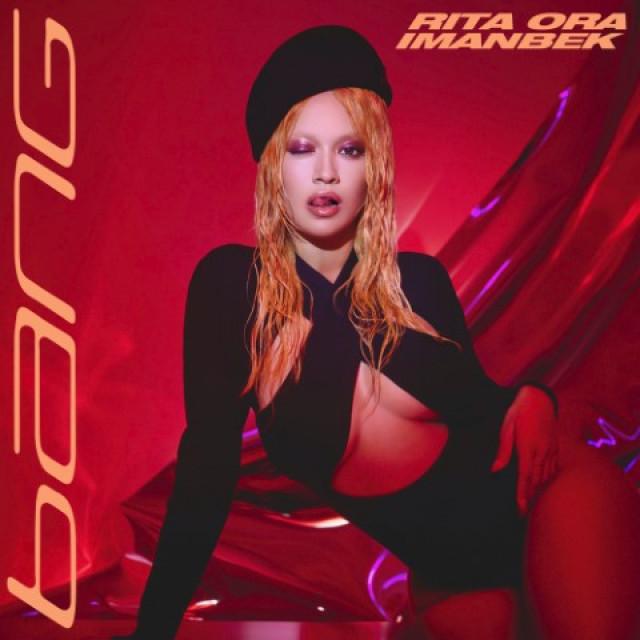 Rita Ora X Imanbek feat. David Guetta & Gunna Big